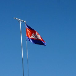 countryhorizons_cambodia_flag